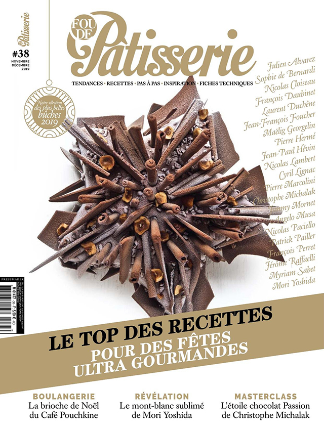 FOU DE Patisserie #38
