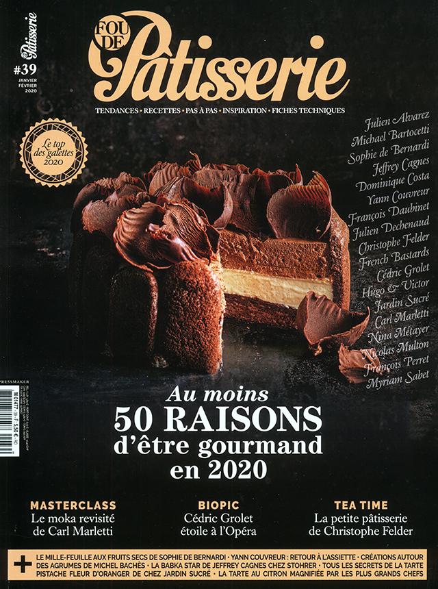 FOU DE Patisserie #39