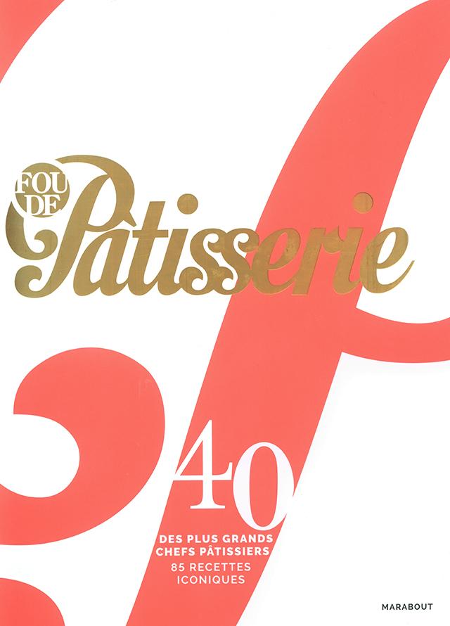 FOU DE Patisserie (フランス)