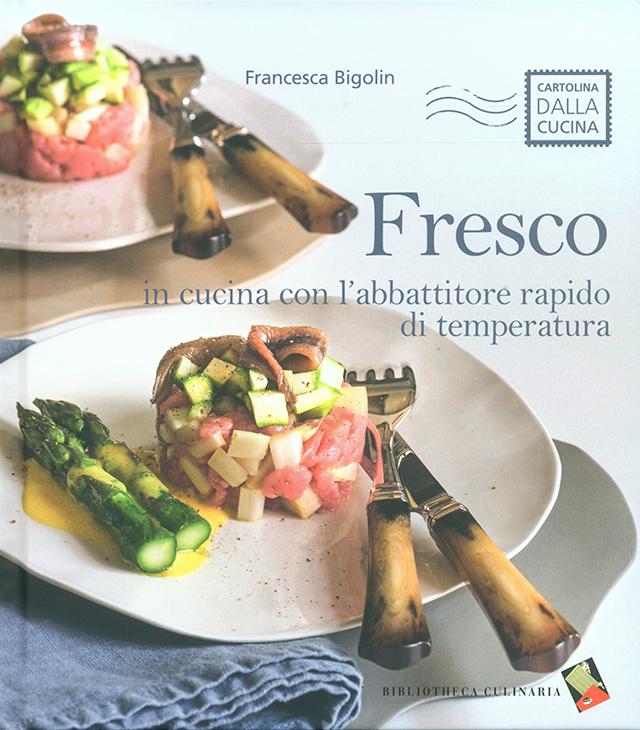 Fresco (イタリア)
