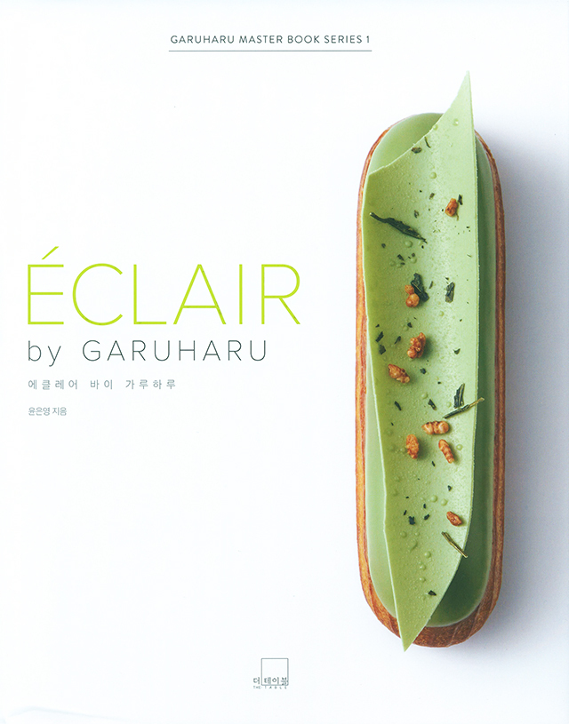 ECLAIR BY GARUHARU (韓国) 英語併記