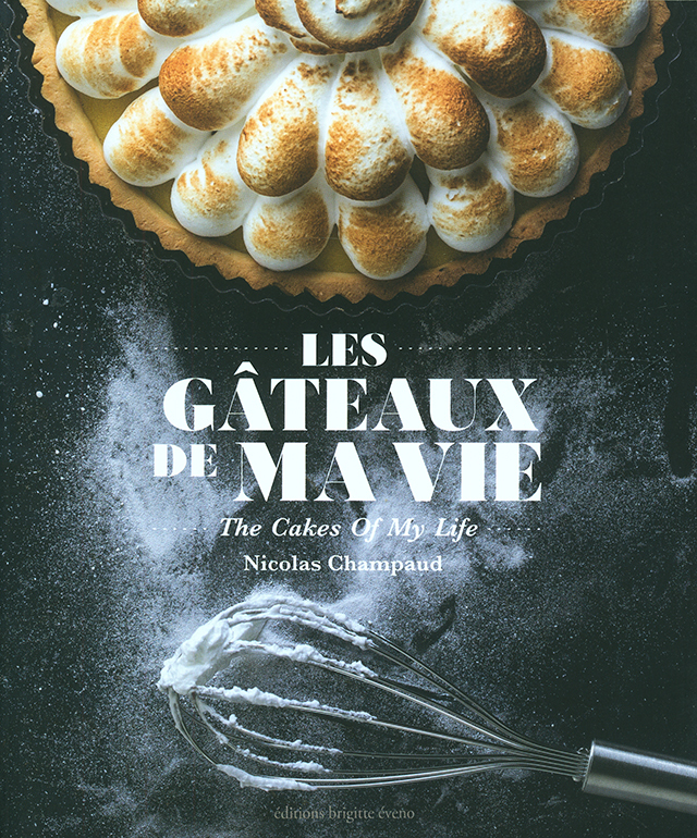 LES GATEAUX DE MA VIE (カタール・ドーハ) 絶版