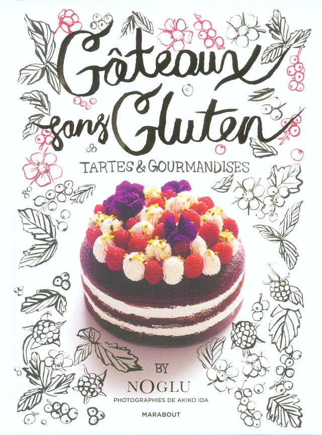 Gateaux sans Gluten (フランス・パリ)