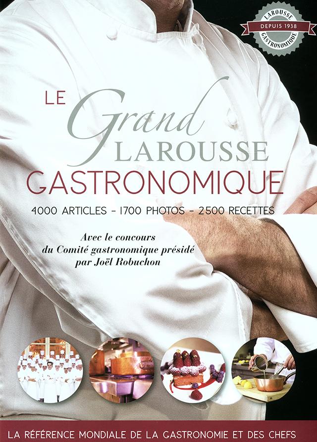 LE Grand LAROUSSE GASTRONOMIQUE (フランス)