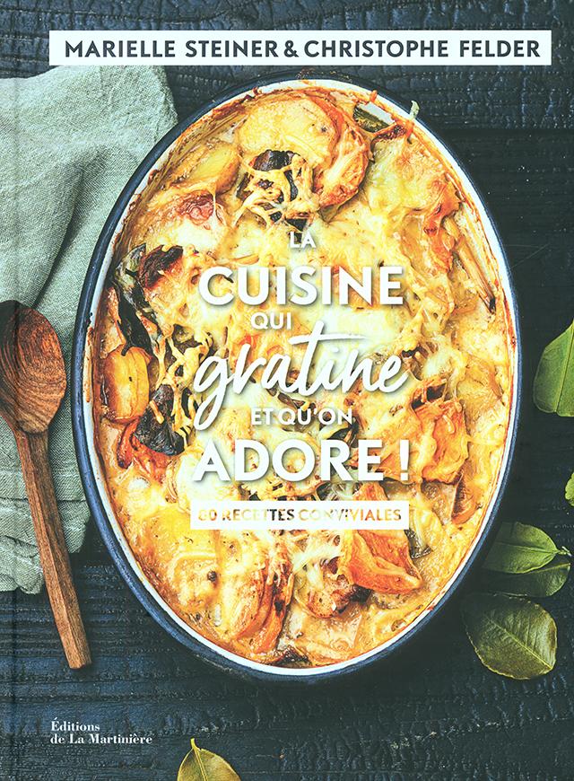 La cuisine qui gratin et qu'on adore (フランス)