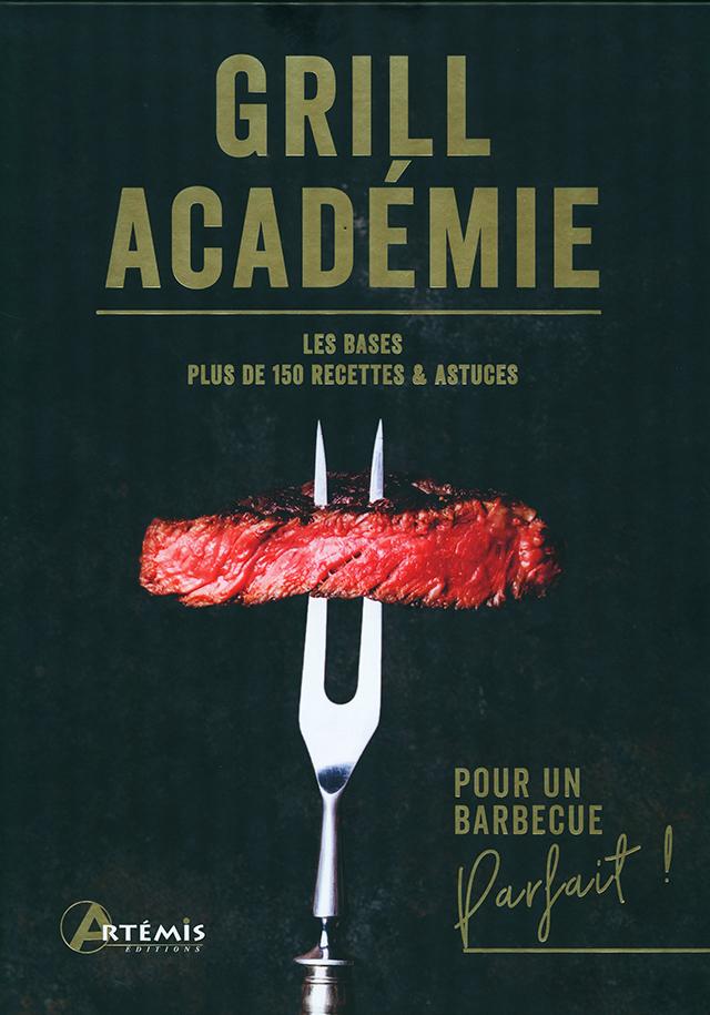 Grill Academie ARTEMIS (ドイツ) フランス語版