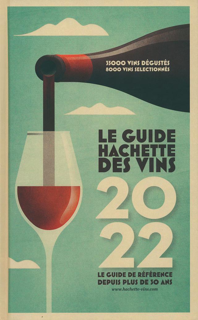 LE GUIDE HACHETTE DES VINS 2022 (フランス)