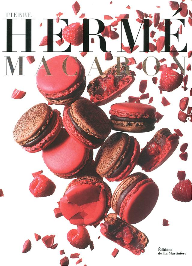 PIERRE HERME MACARON (フランス・パリ)