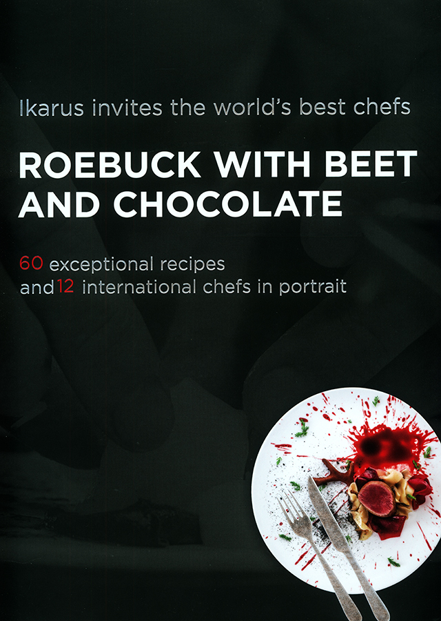 IKARUS INVITES THE WORLD'S BEST CHEFS volume 1 (オーストリア)