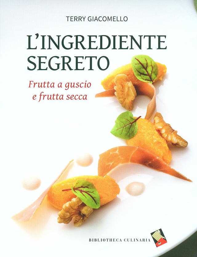 L'ingrediente segreto (イタリア・パルマ)