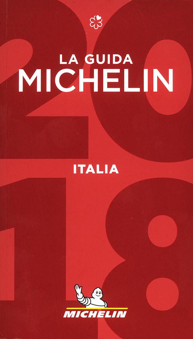 LA GUIDA MICHELIN ITALIA 2018 (イタリア)