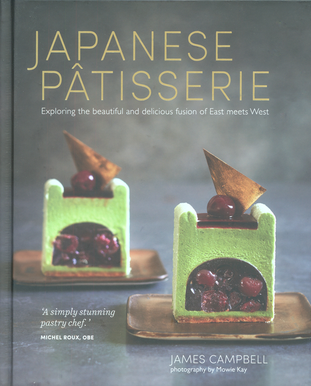 JAPANESE PATISSERIE (イギリス)
