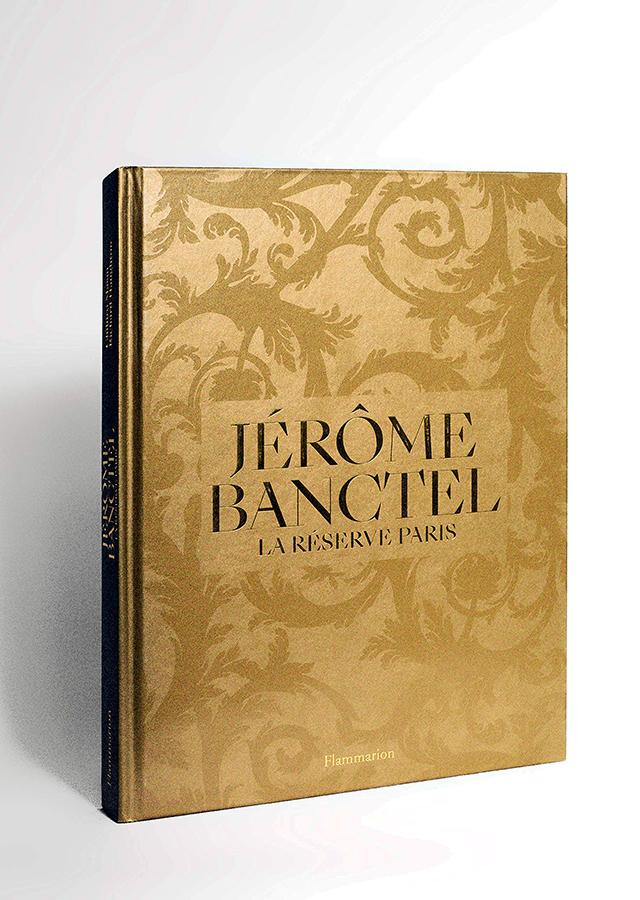Jerome Banctel La Reserve Paris (フランス・パリ) 傷みあり