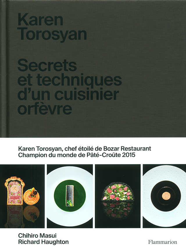 Karen Torosyan Secrets et techniques d'un cuisinier orfevre (ベルギー) 傷みあり