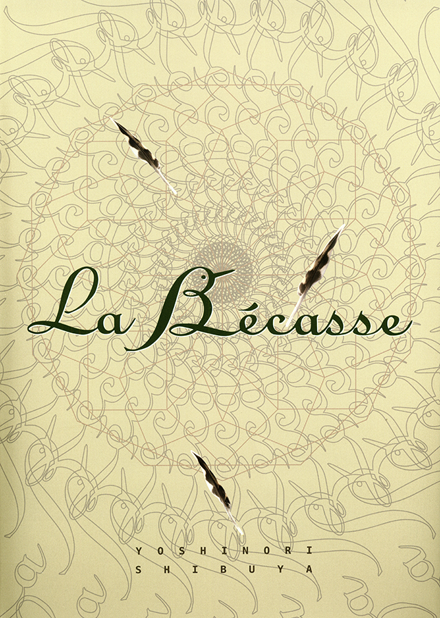 La Becasse (日本・大阪) サイン入り
