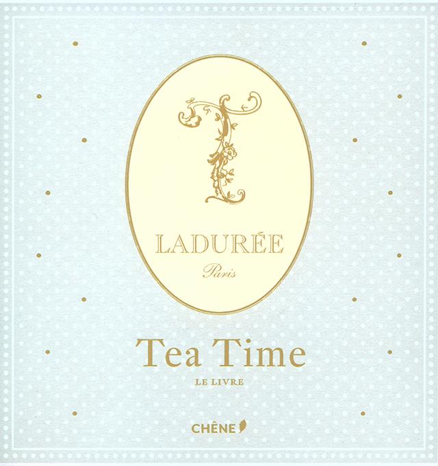 LADUREE Tea Time (フランス・パリ)