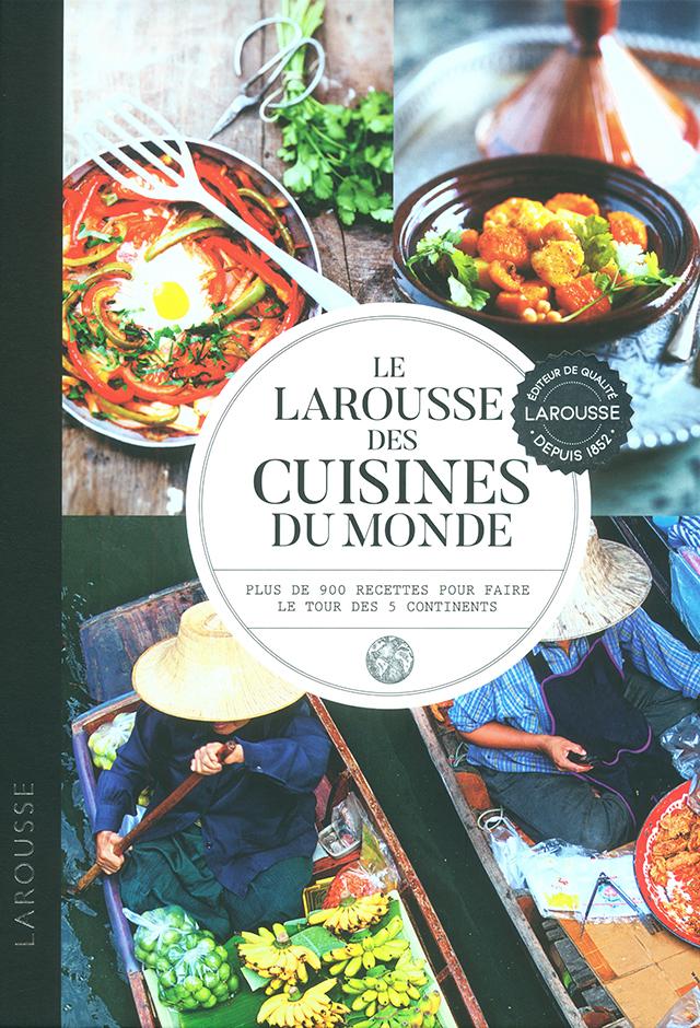 LE LAROUSSE DES CUISINE DU MONDE (フランス)