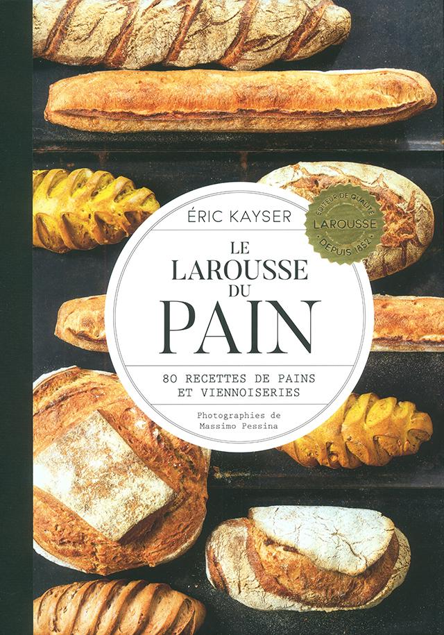 LE LAROUSSE DU PAIN (フランス) 新エディション