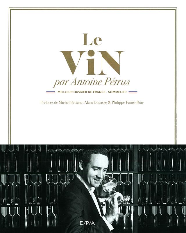 Le VIN par Antoine Petrus (フランス・パリ)
