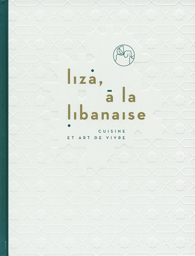 liza a la libanaise (レバノン) フランス語