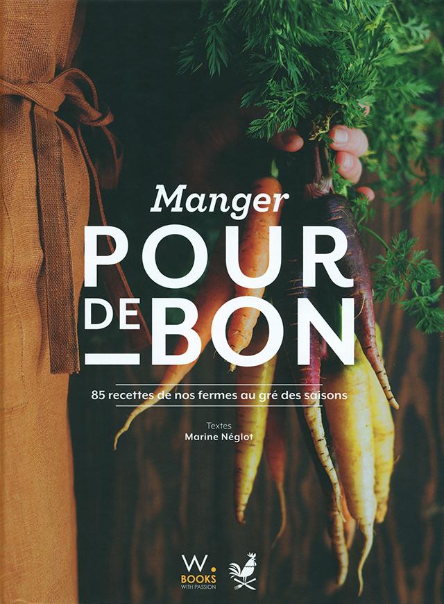 Manger POUR DE BON (フランス)