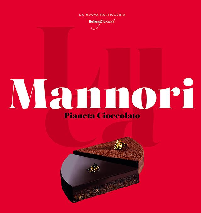 Luca Mannori  Pianeta Cioccolato (イタリア・フィレンツェ)