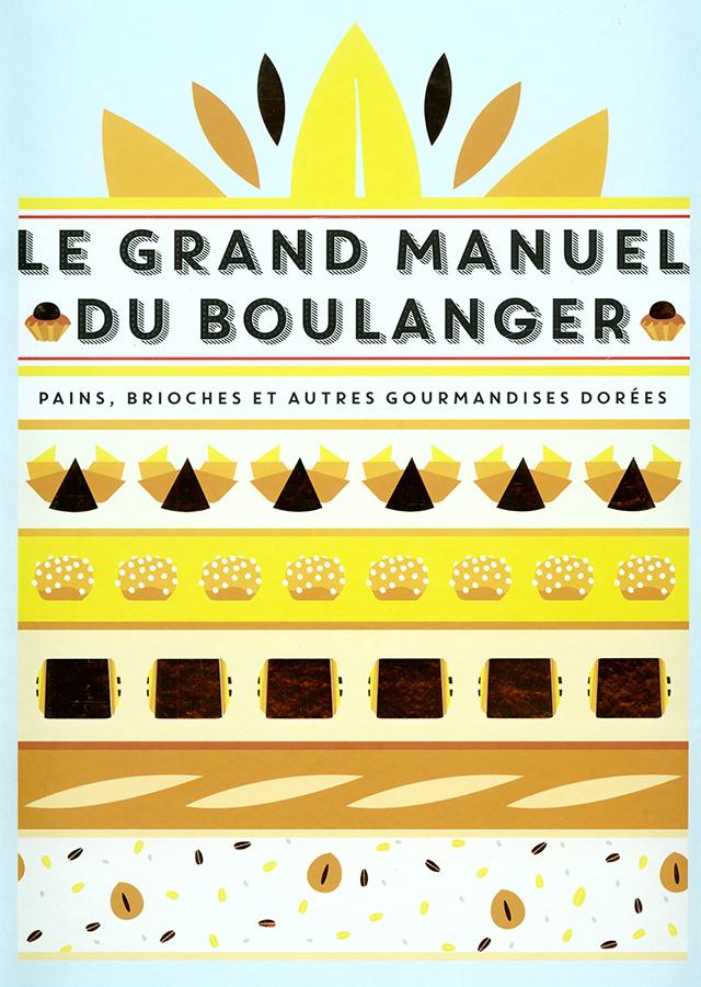 LE GRAND MANUEL DU BOULANGER (フランス)
