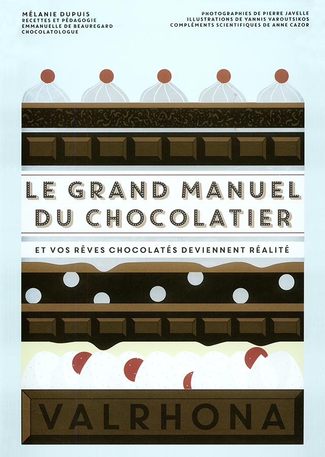 Le grand manuel du chocolatier (フランス)