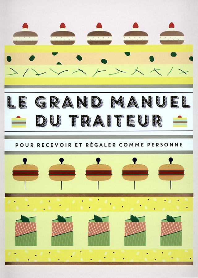 LE GRAND MANUEL DU TRAITEUR (フランス)