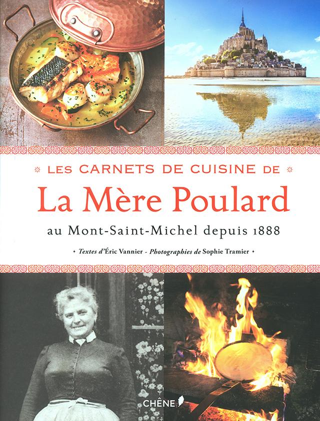 La Mere Poulard (フランス モン・サン=ミシェル)