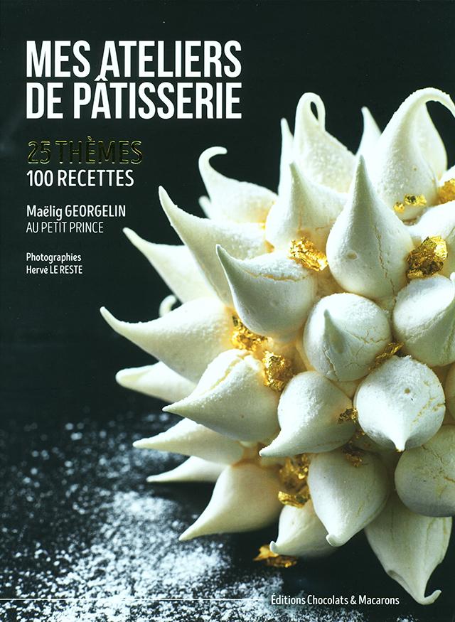 MES ATELIERS DE PATISSERIE (フランス)