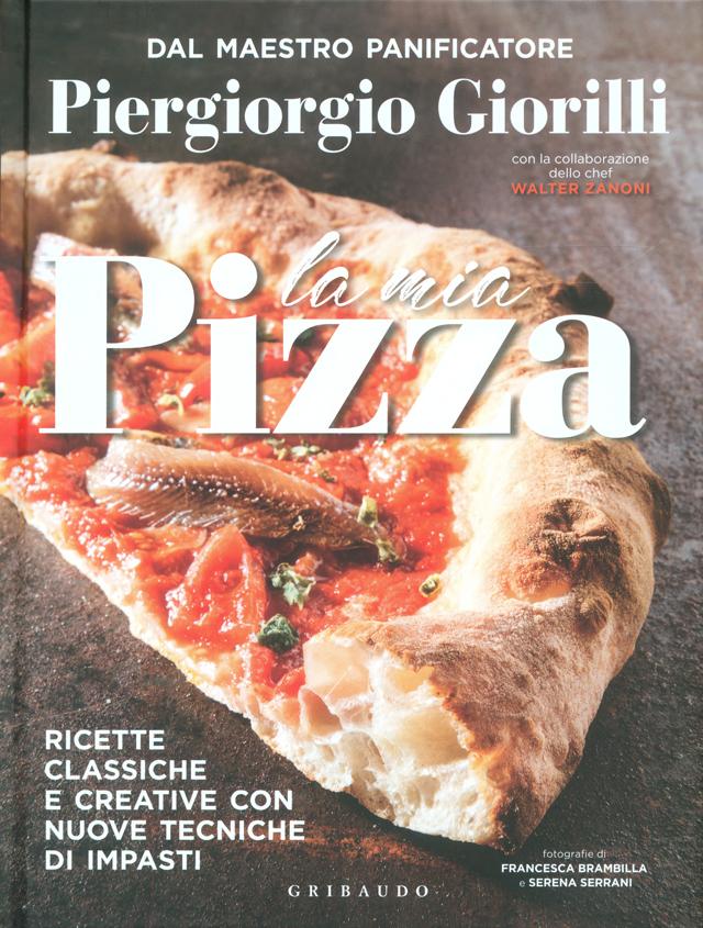 La mia Pizza (イタリア)