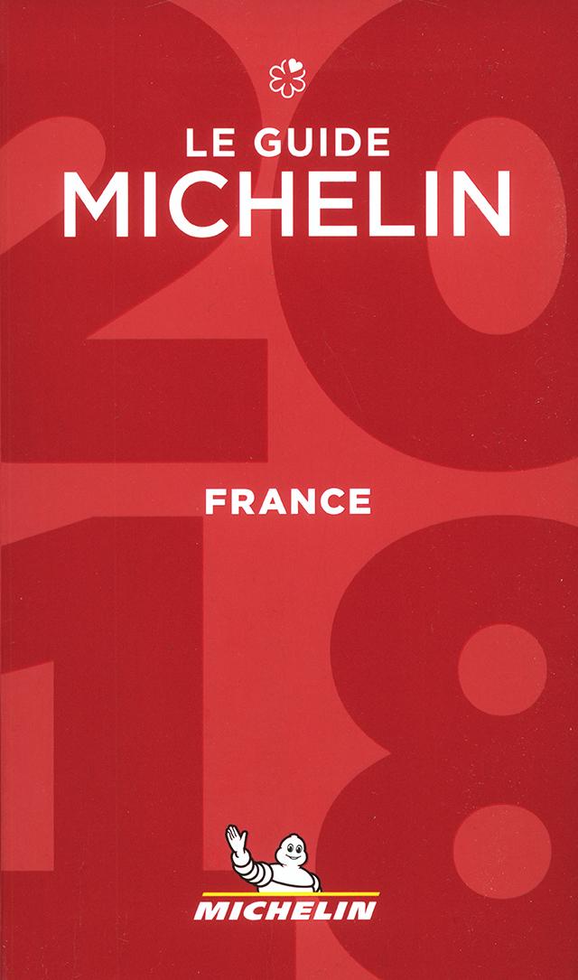 LE GUIDE MICHELIN FRANCE 2018 (フランス)