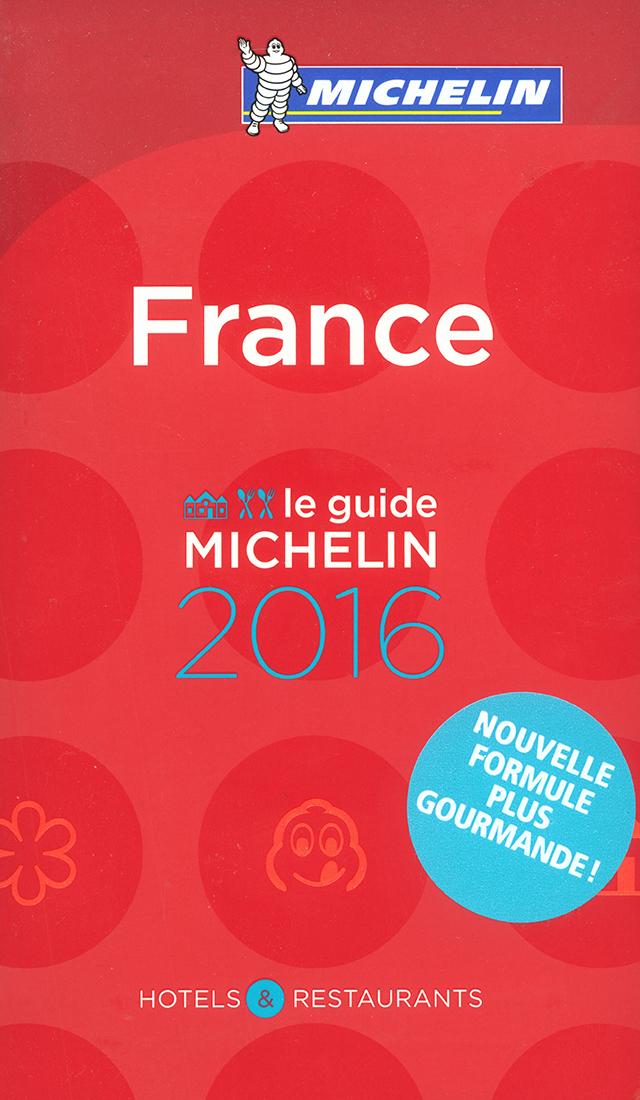 LE GUIDE MICHELIN FRANCE 2016 (フランス)