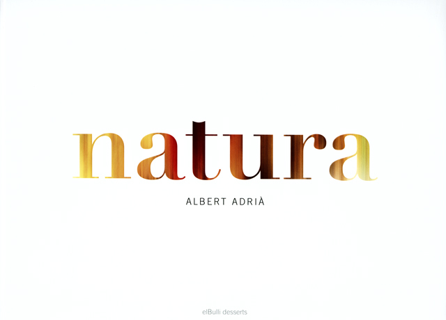 natura (スペイン)  絶版