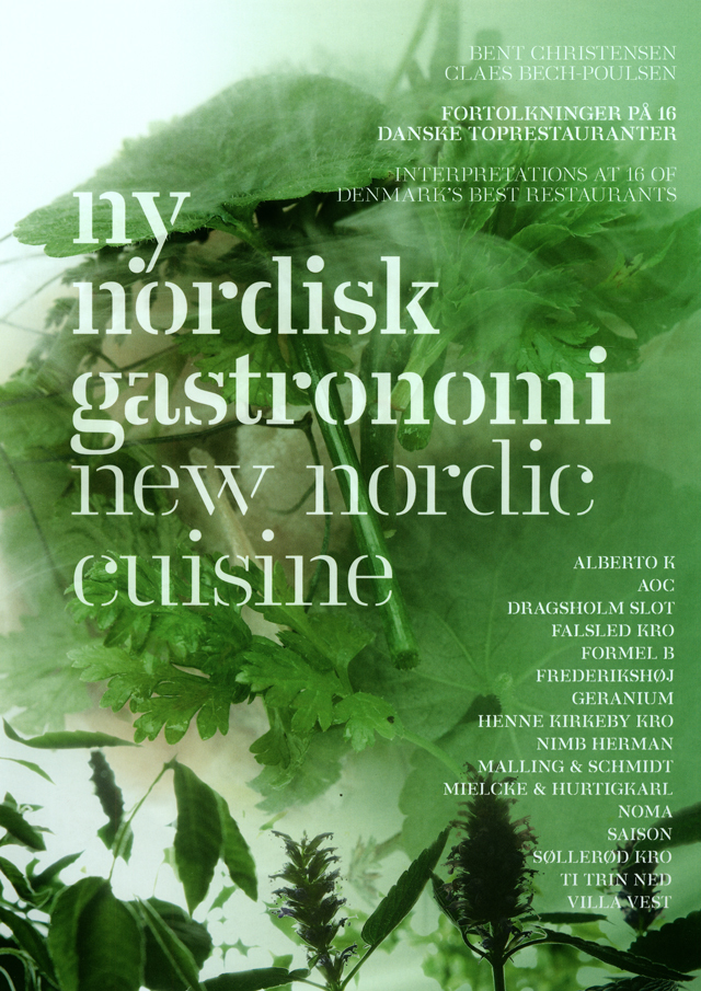 New Nordic Cuisine (デンマーク)