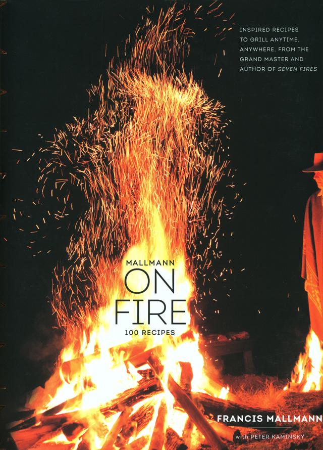 ON FIRE  (アルゼンチン・メンドーサ)