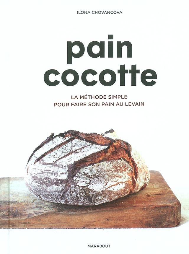 pain cocotte (フランス)