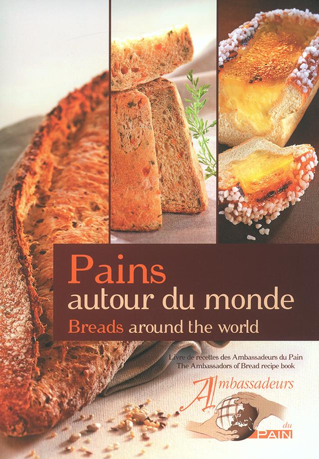 Pains autour du monde  (フランス) 英語併記