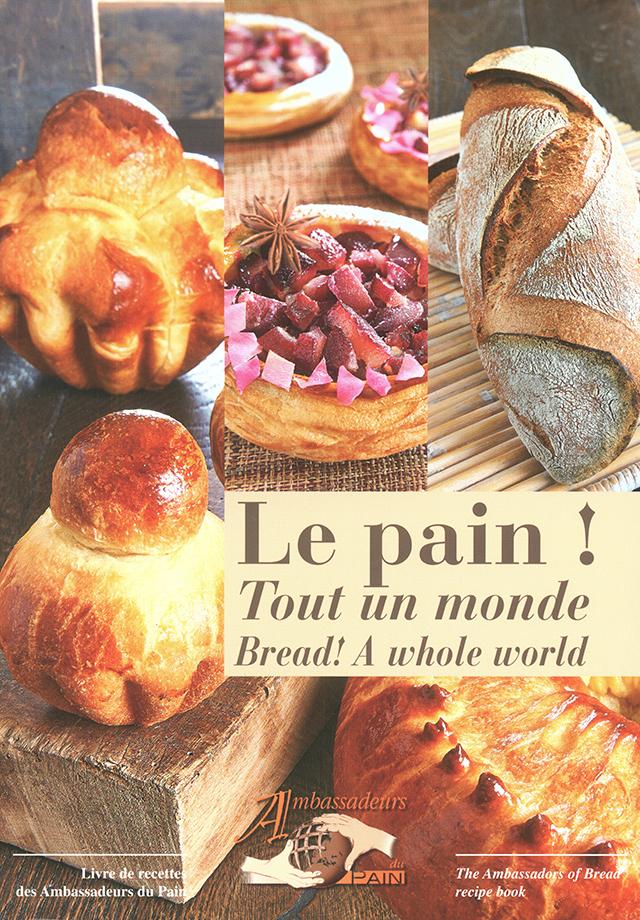 Le Pain ! Tout un monde  (フランス) 英語併記