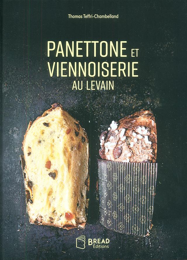 PANETTONE ET VIENNOISERIE AU LEVAIN (フランス・パリ) 英語版