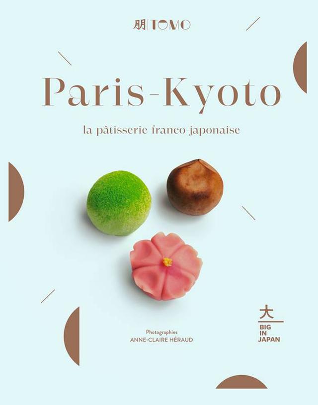 Paris-Kyoto La patisserie franco japonaise (フランス・パリ)