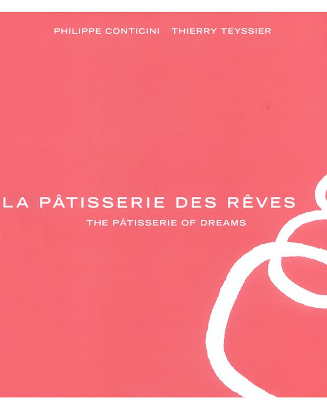 LA PATISSERIE DES REVES (パリ) 英語版