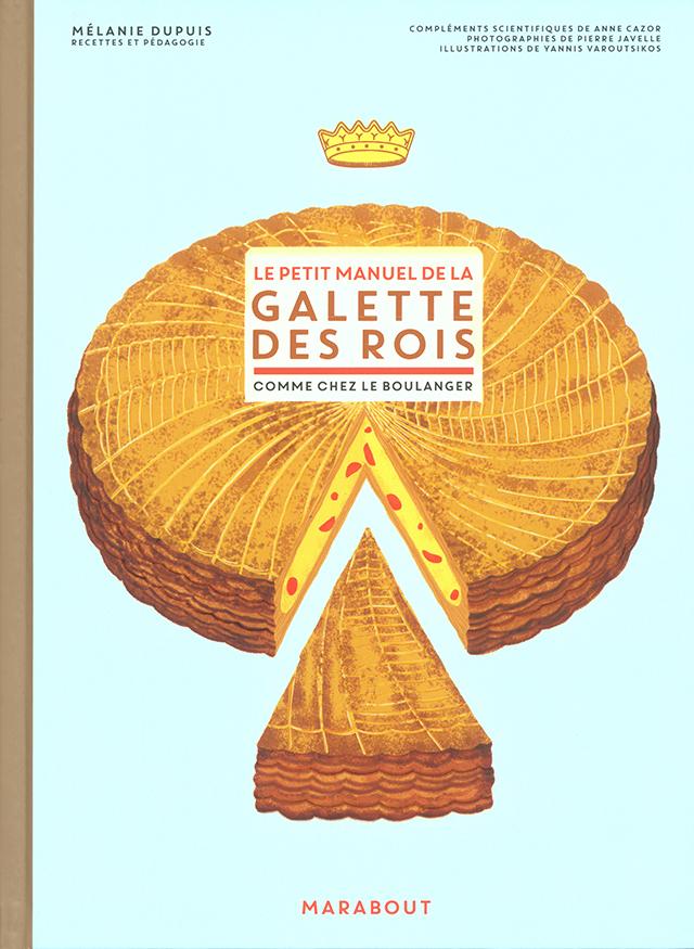 LE PETIT MANUEL DE LA GALETTE DES ROIS (フランス)