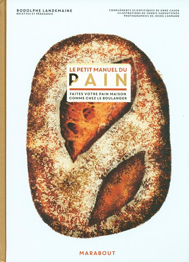 LE PETIT MANUEL DU PAIN (フランス)