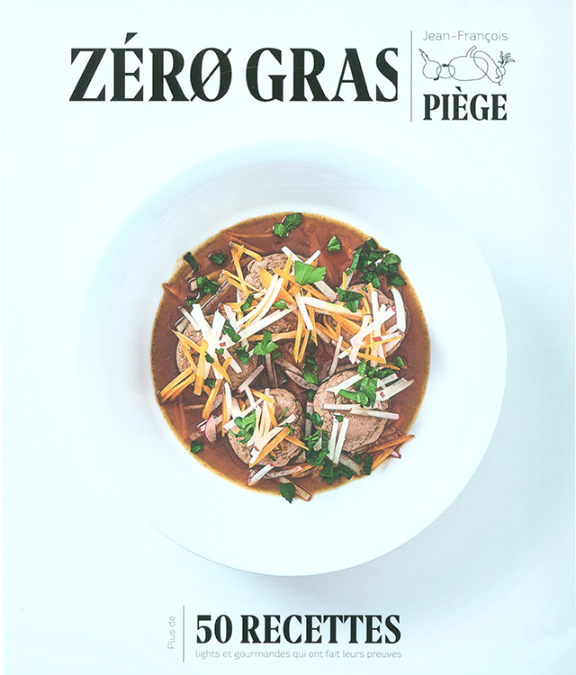 Zero gras (フランス・パリ)