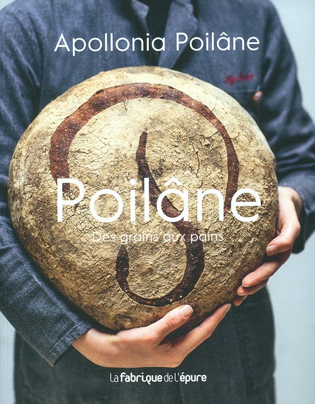 Poilane Des grains aux pains (フランス・パリ)