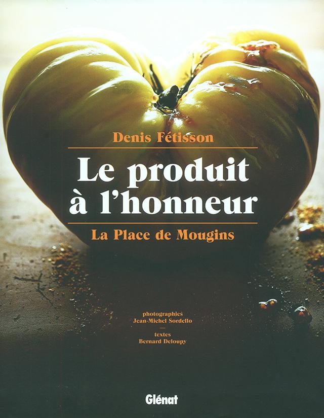 Le produit a L'Honneur (フランス・ムージャン)
