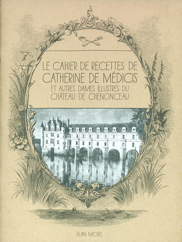 LE CAHIER DE RECETTES DE CATHERINE DE MEDICIS (フランス・ロワール)