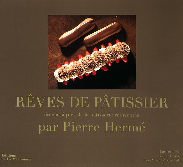 REVES DE PATISSIE par RIERRE HERME (フランス・パリ)
